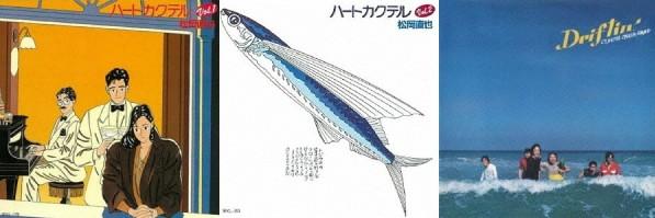 J-FUSION 40th ANNIVERSARY SHM-CD COLLECTION 1300