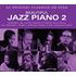 『BEAUTIFUL JAZZ PIANO』第2弾登場!タワーレコード限定販売の大ヒット中のジャズ・ピアノ・コンピ