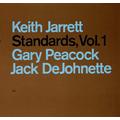 〈タワーレコード限定企画〉世界初!ECMのオリジナル・アナログ・マスターテープからSA-CDハイブリッド化 第2弾