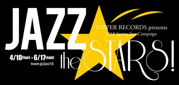 TOWER JAZZ CP 2018 SPRING