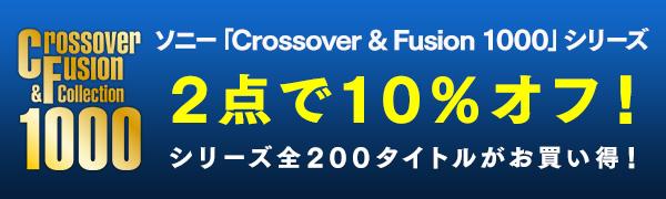 Crossover & Fusion 1000