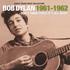 ボブ・ディラン、デビュー前後の様々な録音から選りすぐったベスト・コレクション