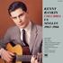 ケニー・ランキン(Kenny Rankin)、コロンビア・レーベルに残した全シングルを収録した世界初のコンピレーションがアナログ盤で登場