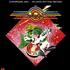 アトランタ・リズム・セクション(Atlanta Rhythm Section) 紙ジャケット/SHM-CDコレクション