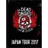 ザ・デッド・デイジーズ(The Dead Daisies)、単独来日ツアーの様子を収めた写真集『The Dead Daisies LIVE & LOUDER Japan 2017』オンライン限定発売中