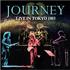 ジャーニー(Journey)『Live In Tokyo 1983』他、ロック貴重音源がデジタル・リマスター、帯、ブックレット対訳付きで発売
