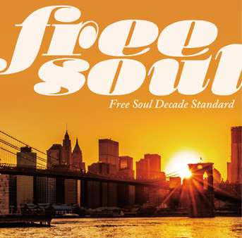 Free Soul Decade Standard