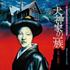 大野雄二『犬神家の一族』モダンなサウンドトラックの名盤、オリジナル・ジャケットでCD化!