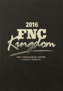 FNC KINGDOM