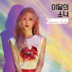 Kim Lip (Loona)