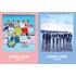 Wanna One、デビュー・ミニ・アルバムがリリース