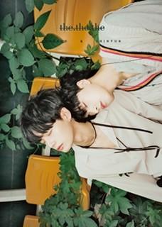 Yongguk & Shinhyun