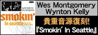 Wes_Wynton