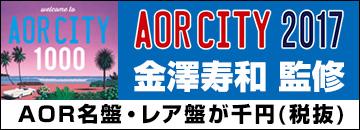 AOR CITY