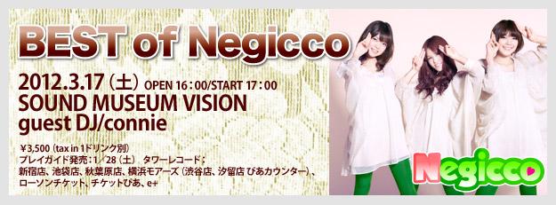 TOWER RECORDS presents Negiccoワンマンライブ<BEST of Negicco>