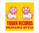 OKINAWA STYLE