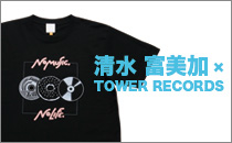 清水富美加 × TOWER RECORDS