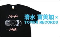 清水富美加 × TOWER RECORDS