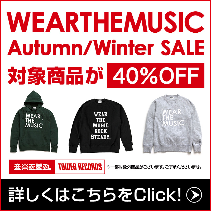 WEARTHEMUSIC Autumn/Winter SALE