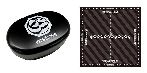 BRAHMAN × TOWER RECORDS お弁当箱(ランチクロス付き)