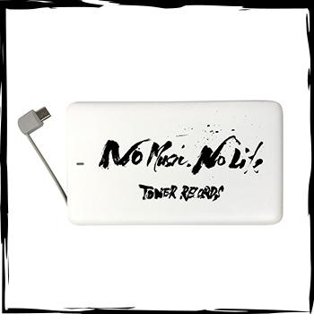 長渕 剛 × TOWER RECORDS モバイルバッテリー