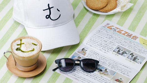 宇多田ヒカル 7th Album「初恋」発売記念コラボカフェ