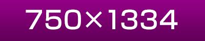 iphone 750x1334