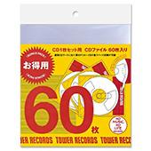 TOWER RECORDS CDファイル お徳用60枚