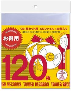 TOWER RECORDS CDファイル お徳用120枚