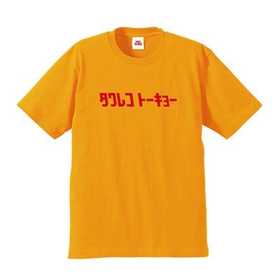 タワレコ オリジナルTシャツ