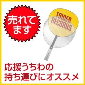 タワレコ銀テープキーホルダー
