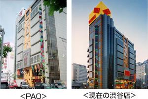 現在のタワーレコード渋谷店