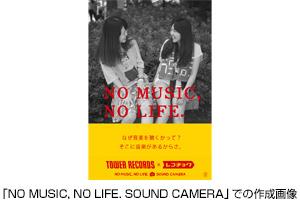 NO MUSIC, NO LIFE. SOUND CAMERA