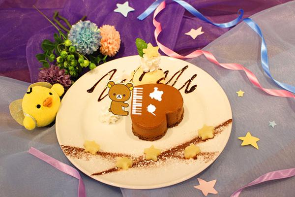 リラックマの夜空の音色ケーキ