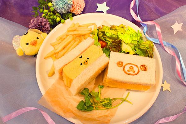 キイロイトリとリラックマの厚焼きたまごサンドイッチ
