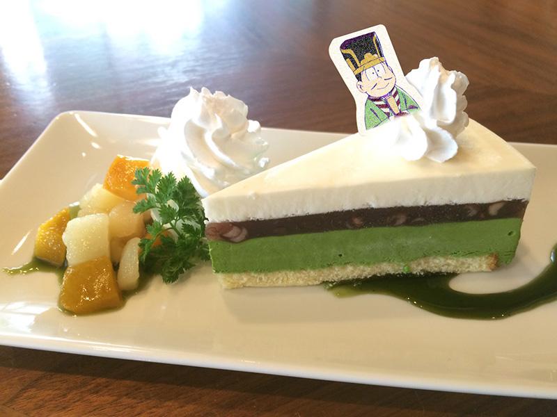 チョロ松文官の抹茶チーズケーキ