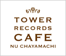 TOWER RECORDS CAFE