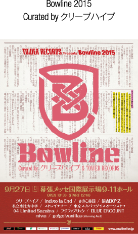 Bowline 2015 Curated by クリープハイプ