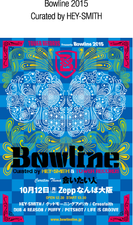 Bowline 2015 Curated by HEY-SMITH