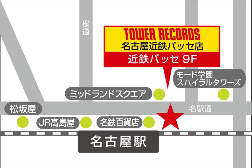 名古屋近鉄パッセ店