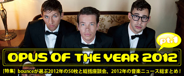 OPUS OF THE YEAR 2012 pt.1