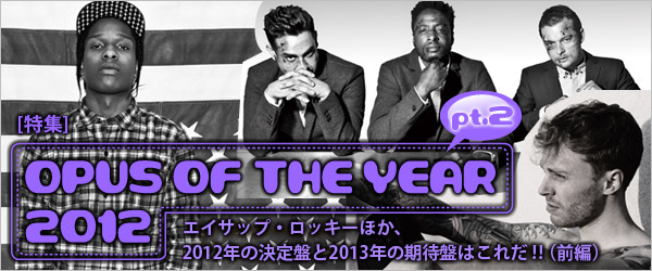 OPUS OF THE YEAR 2012 pt.2