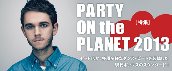 PARTY ON the PLANET 2013