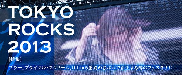 tokyorocks4