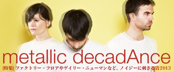 metallic decadAnce