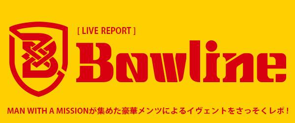 Bowline4