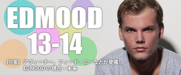 EDMOOD 13-14