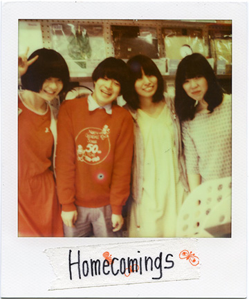Homecomings_A