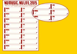 〈NO MUSIC, NO LIFE. 2015〉まとめページ