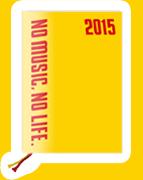 タワレコ手帳2015